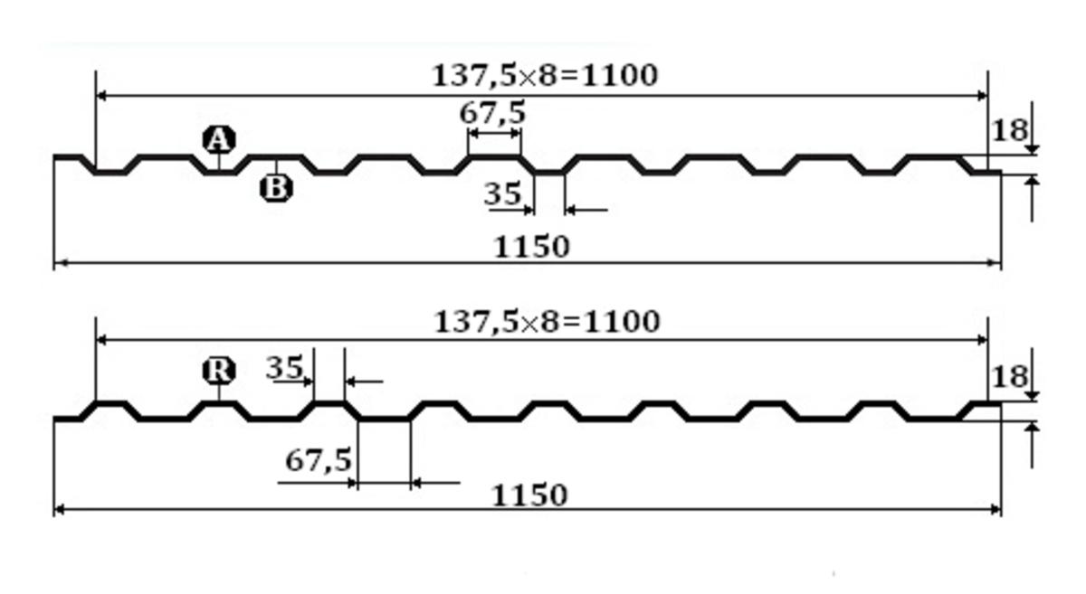 Профнастил МеталлПрофиль МП-20х1100-A,B,R Пэ RAL 8017 - фото 2