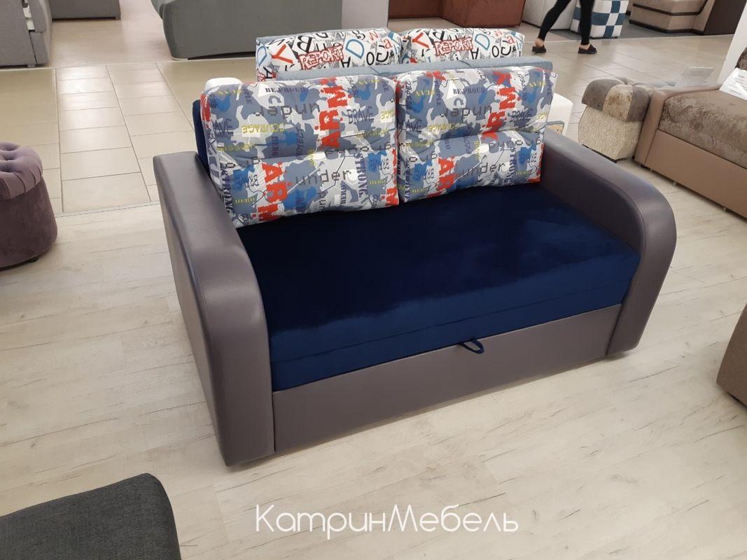 Диван DM-мебель Сиеста (синий/буквы) - фото 1