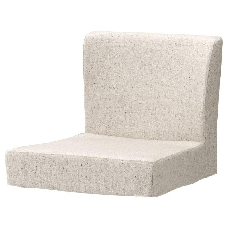 IKEA Хенриксдаль 803.604.99 - фото 1