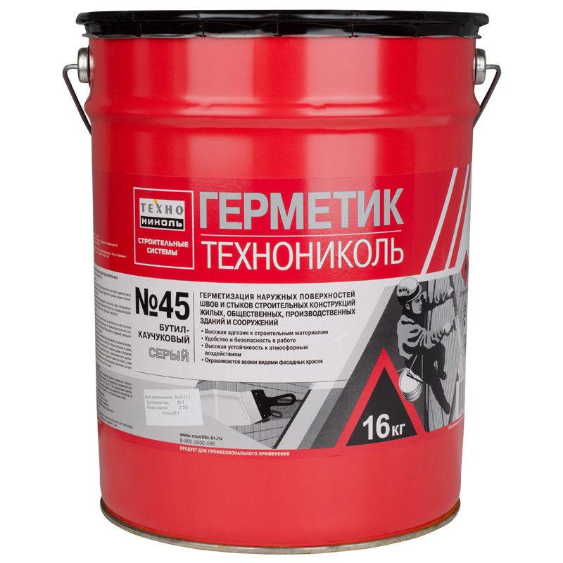 Купить герметик ТехноНиколь №45 серый (16 кг) в Минске – цены, фото, описания