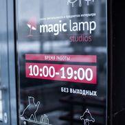 Magic Lamp studios - фото 3