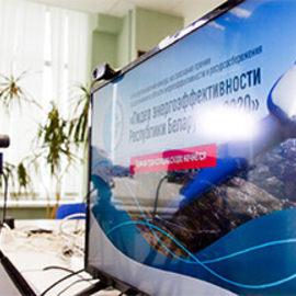 Кто стал победителем конкурса «Лидер энергоэффективности Республики Беларусь-2020»?