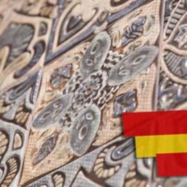 Cалон «Terra Cotta» объявил скидку 20% в марте на всю испанскую плитку