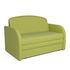 Диван Мебель-АРС Малютка (зеленый) - фото 1