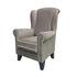 Кресло LAMA мебель Орлеан 1 - фото 1