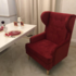 Кресло Amura Альто - фото 4