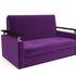 Диван Мебель-АРС Шарм — Фиолет (120х195) - фото 1