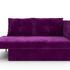 Диван Мебель-АРС Алиса (фиолет) - фото 2