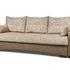 Набор мягкой мебели Прогресс Санрайз ГМФ 91 - фото 2