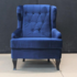 Кресло Divanta Денди - фото 4