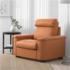 Кресло IKEA Лидгульт - фото 2