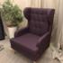 Кресло Amura Альто - фото 2