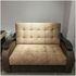 Диван DM-мебель Поло (2х местный) - фото 1