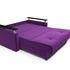 Диван Мебель-АРС Шарм — Фиолет (120х195) - фото 6