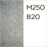 Купить бетон 250 в минске бетон в клину купить с доставкой цена