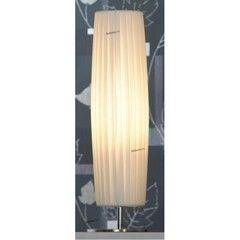 Настольный светильник Lussole Garlasco LSQ-1514-01