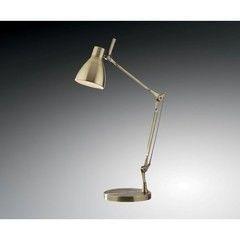Настольный светильник Odeon Light Fartu 2336/1T