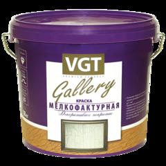 Декоративное покрытие ВГТ Мелкофактурная 9 кг