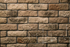 Искусственный камень Petra Версальский кирпич 11П3