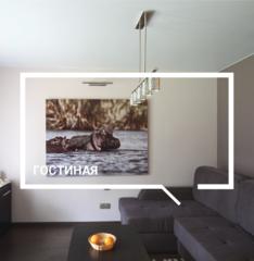 Натяжной потолок Услуга Натяжной потолок для гостиной