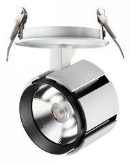 Светодиодный светильник Novotech Kulle 357536