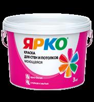 Краска Краска Ярославские краски ЯРКО для стен и потолков моющаяся, 3 кг