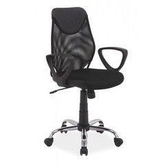 Офисное кресло Офисное кресло Signal Q-146