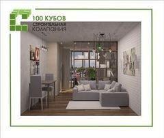 Дизайн гостиной 100-КУБОВ Проект 4