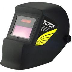 Ресанта Сварочная маска Ресанта МС-2