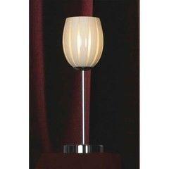 Настольный светильник Lussole Brindisi LSF-6704-01