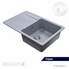Мойка для кухни Мойка для кухни Акватон Аманда серый (1A712832AD230)