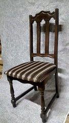 Кухонный стул Мозырский ДОК МД-243.1 (арт. 15с254-1)