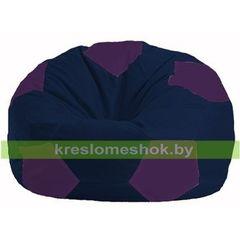 Бескаркасное кресло Бескаркасное кресло Kreslomeshok.by Мяч М 1.1-38 тёмно-синий, фиолетовый