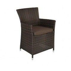 Кресло из ротанга Garden4you WICKER-1 1269