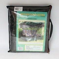 Сетка москитная Сетка москитная ИП Осадинов для садовых качелей