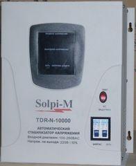 Стабилизатор напряжения Стабилизатор напряжения Solpi-M Стабилизатор напряжения электронный TDR-N 10000BA