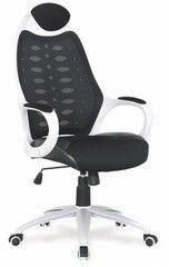 Офисное кресло Офисное кресло Halmar Striker 2 (черно-белый экокожа)