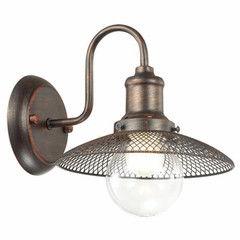 Настенный светильник Lumion Ludacris 3513/1W