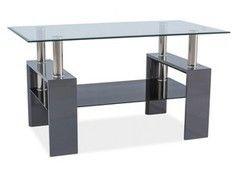 Журнальный столик Signal Lisa III серый