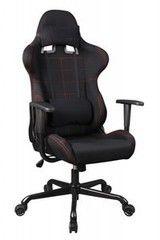 Офисное кресло Офисное кресло Бюрократ 771/Black+Bl