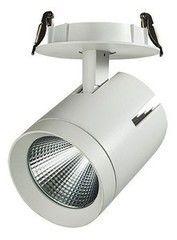 Светодиодный светильник Novotech Seals 357542