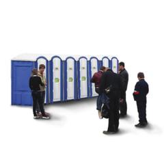 Услуга Комплексная аренда санитарного оборудования