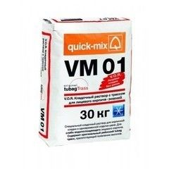 Сухая кладочная смесь Сухая кладочная смесь Quick-Mix VM 01 Зимний