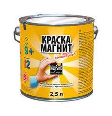 Краска Краска MagPaint MagnetPaint (2,5л)