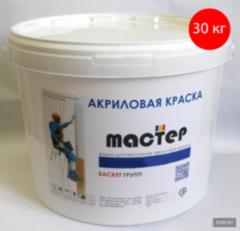 Краска Краска Мастер Фасад акриловая (фактурная), защитно-декоративный полимерный состав (30кг)