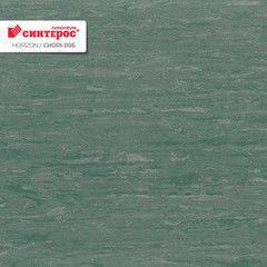 Линолеум Зеленый линолеум СИНТЕРОС Horizon CHORI-006