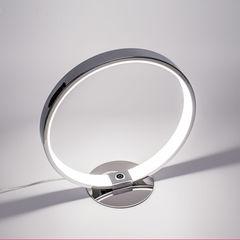 Настольный светильник Citilux Джек CL226811