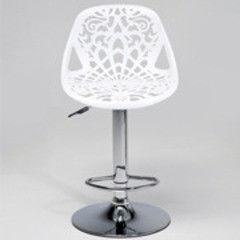 Барный стул Барный стул Kare Bar Stool Ornament White 76859