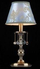 Настольный светильник Maytoni Vals ARM098-22-R