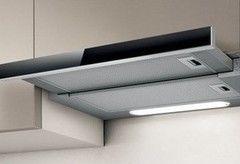 Вытяжка кухонная Вытяжка кухонная Elica Elite 14 Lux GRVT/A/90